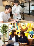 <未経験歓迎>ITエンジニア◎6~9ヶ月かけてビジネスマナーから学べます/10名以上の積極採用中!1