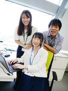 プロジェクトアシスタント ☆年間休日125日以上!残業ほぼなし1