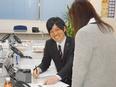 リフォームアドバイザー ★1年目の平均月収40万円|ノルマなし|完全週休2日制!2