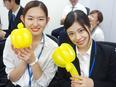 家電製品のアドバイザー★面接1回のみ!正社員デビュー歓迎!月給24.5万円以上スタート!2