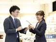 メガネコーディネーター ★売上高業界No.1の会社です。 ★20名以上の正社員積極採用スタート!2