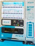 電池システムの機構設計 《設立70年目の老舗企業|昨年度賞与実績5ヶ月分》1