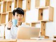 社内SE★土日祝休み&残業少なめ&サービス残業なしで働きやすい!大手メーカー勤務でスキルアップ!3