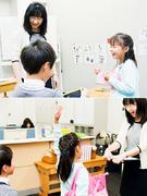 幼児教室の講師 ★週3日勤務、1日3時間勤務もOK!扶養控除内の勤務も可能!1