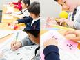 幼児教室の講師 ★週3日勤務、1日3時間勤務もOK!扶養控除内の勤務も可能!2