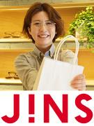 『JINS』のショップスタッフ|個人ノルマなし・充実の研修アリ/残業月平均7.5時間1