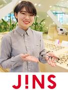 『JINS』のショップスタッフ ★ノルマなし/充実の研修アリ/残業ほぼナシ1