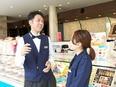 洋菓子店の販売スタッフ ★賞与年2回(昨年度実績5.4ヶ月分)+5日連続休暇制度あり!2