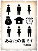 ホールスタッフ ★寮完備・引越費用負担・食事支給・賞与年2回★1