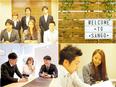 【営業職】従業員ファースト!5年連続成長中◆完全週休2日◆入社3か月で月収82万円!3