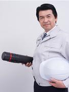 施工管理(入社祝い金10万円支給/年間休日113日/内定まで最短5日/ブランクOK)1
