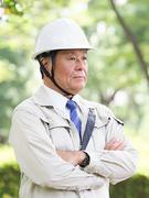 安全管理◎月給65万円以上/転勤なし/案件を選べる/希望エリアでずっと働ける1