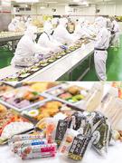 食品工場の製造管理 ◎製造を支えるポジションのお仕事です ◎東証二部上場企業1