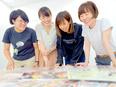 広告の企画制作 ★将来的にはディレクションに挑戦できます★創業106年目の総合広告会社です!2