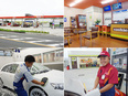 ガソリンスタンドの店舗スタッフ ★寮完備/正社員デビュー歓迎/創業360年以上の老舗企業2