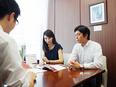 『TOMAS』と『伸芽会』の入会アドバイザー ◎転職者の約90%が前職より収入UP2
