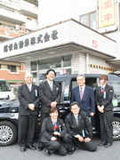 タクシードライバー ◎企業内保育園あり!乗務開始後、3ヶ月間月給40万円保証!日勤も選べます!1