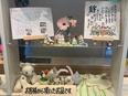 ドモホルンリンクルのお客様対応|福岡オープニングメンバーの募集です!2