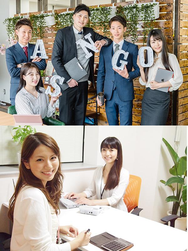 【営業職】従業員ファースト!5年連続成長中◆完全週休2日◆入社3か月で月収82万円!イメージ1