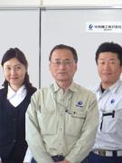 施工管理 ★未経験歓迎!設立68年の老舗企業!1