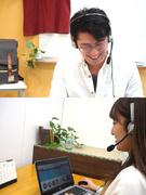 """""""自宅""""で働ける!お客様対応スタッフ ★選考も自宅からオンラインで受けられます!1"""