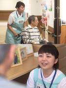 未経験からはじめるケアスタッフ★残業ほぼなし/年収400万円以上可能1