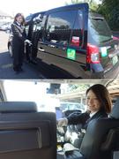 タクシードライバー《有休が取りやすい&土日休み可能!》平均月12勤務/年収500万円以上も可能!1