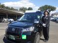 タクシードライバー《有休が取りやすい&土日休み可能!》平均月12勤務/年収500万円以上も可能!2