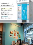 証明写真ボックスの反響営業(未経験歓迎/JASDAQ上場)1