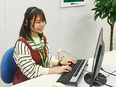 Amazonの出品者サポート ★年間休日126日以上!松山から転勤ナシ!3