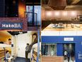 シェア型ホテルの接客スタッフ★オープニングスタッフ募集│アートイベントの企画に携われます3