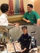 名物カレーうどん専門店スタッフ|連休取得も可能です。★残業月20時間以下1