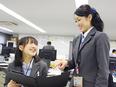J:COM営業職(正社員)◎年間休日120日以上◎入社1年目の平均年収400~500万円3