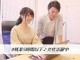 【Webデザイナー】未経験大募集★\残業月平均5h以下!年休125日!/2