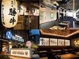 店長(SV・マネージャー候補)★関東エリア積極採用中 ※株式上場を目指し、新店舗オープンが続きます!2