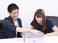 イベントの企画運営スタッフ【未経験OK】主任候補/チームワークを重視しています!2