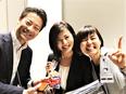 営業 ★月給25万円以上スタート!未経験でも組織課題を解決するコンサルタントへと成長できます!2