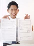 人材コーディネーター ★応募資格ナシ|書類選考ナシ|志望動機や自己PRは必要ナシ|残業月15h以内1