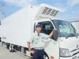普通自動車免許で始められるドライバー ★ハム類などの加工冷蔵食品を運びます/資格取得サポートあり!2