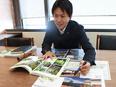 エクステリアプランナー ★緑のトータルプランナー<福利厚生充実!>2