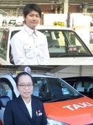 タクシードライバー ★面接1回、24h対応/書類選考なし/賞与査定年3回(毎月支給)/多彩な給与体系1