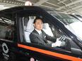 タクシードライバー ★面接1回、24h対応/書類選考なし/賞与査定年3回(毎月支給)/多彩な給与体系3