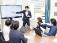 管理本部スタッフ ★業界大手企業のノウハウが集結した、期待の新会社!2