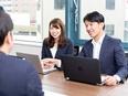 管理本部スタッフ ★業界大手企業のノウハウが集結した、期待の新会社!3