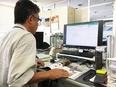 羽田空港内にある自社施設の設備管理 ★東証一部上場・年間休日約120日!3