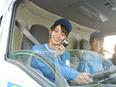 配送ドライバー(女性歓迎) ★残業ナシ|勤務時間と休日を選べる働き方2