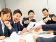 【祝金30万円】エクステリアプランナー(リーダー候補)※平均月収59.3万円のヒミツは納得の評価制度2