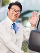 リフォームコンサルタント(リーダー候補)充実の福利厚生と評価で平均月収55万円以上★面接1回★転勤無1