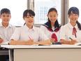 塾教師 ★未経験から「月給40万円」スタート/社宅制度あり/教育制度が充実/株式上場を目指しています2