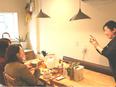 訪問介護スタッフ ★残業月5時間|完全週休2日制|社食あり|オープニングスタッフ募集!2